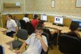 Számítógépterem